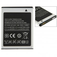1350mAh Rechargeable Li-ion Battery for Galaxy Ace S5830