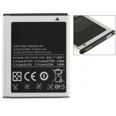 1500mAh Rechargeable Li-ion Battery for Samsung Exhibit 4G / T759