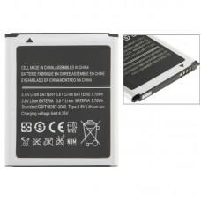 1500mAh Rechargeable Li-ion Battery for Galaxy SIII mini / i8190