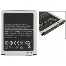 2100mAh Rechargeable Li-ion Battery for Galaxy SIII / i9300