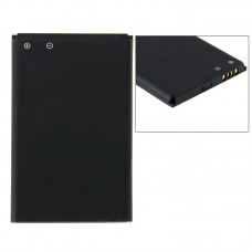 2150mAh Rechargeable Li-Polymer Battery for Huawei Ascend G710 / A199 / Ascend G700 / G606 / G610S / G610C / C8815 / G610T