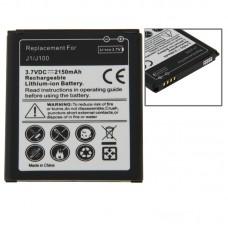2150mAh Rechargeable Li-ion Battery for Galaxy J1 / J100