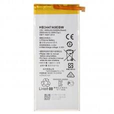 HB3447A9EBW 2600mAh Rechargeable Li-Polymer Battery for Huawei P8