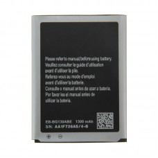 1300mAh Rechargeable Li-ion Battery for Galaxy Young 2 / G130