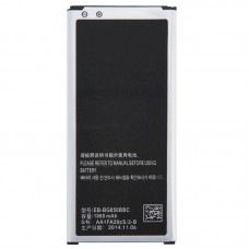 1860mAh Rechargeable Li-ion Battery for Galaxy Alpha G850