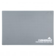 Professional Silicone Anti-skid Pad Storage Mat for Replacement Phone Film, Size: 19.9 x 10.9 x 0.2cm