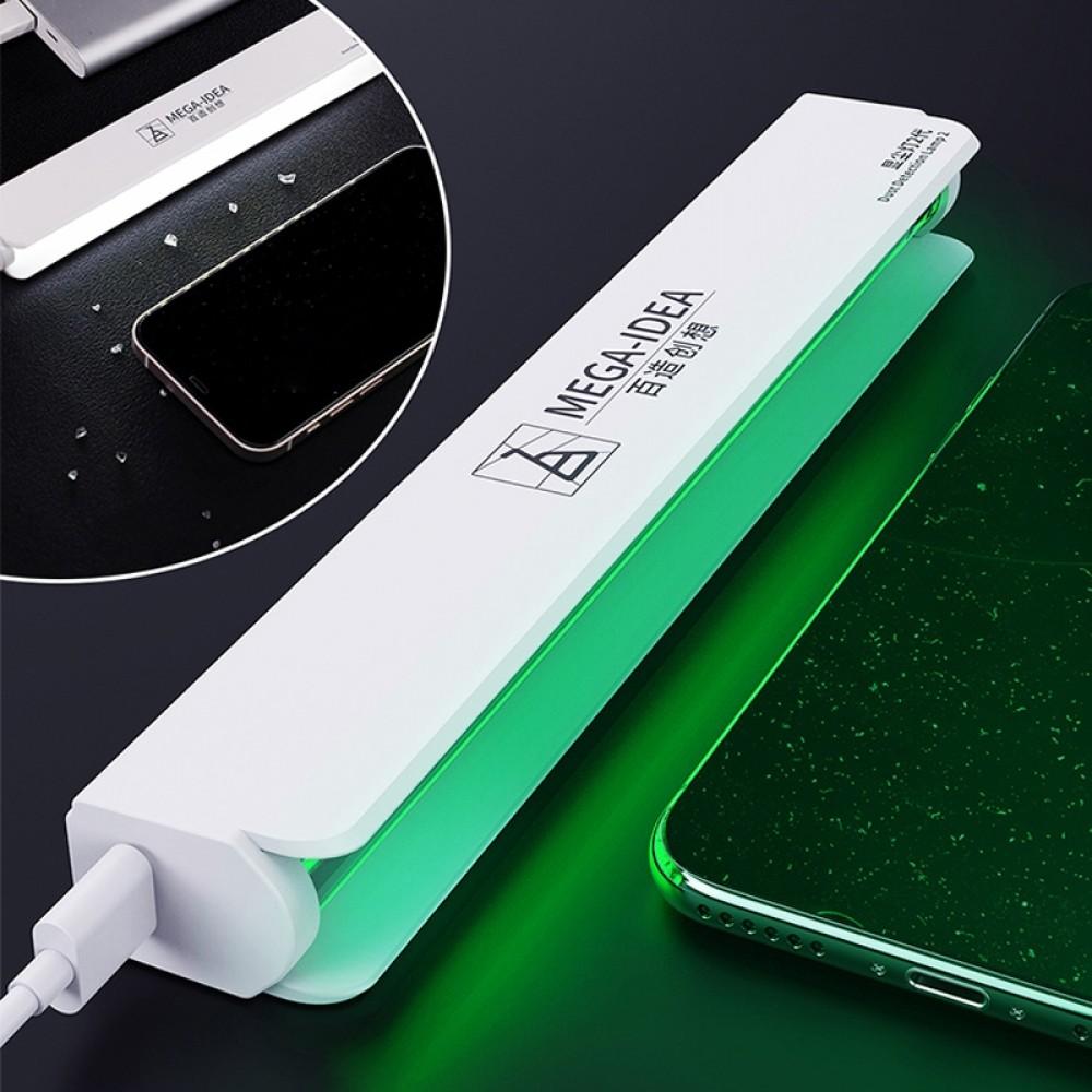 Show Dust Lamp 2 LCD screen Repair Dust Lamp Fingerprint Scratch Screen Changer Dust Display Lamp For Phone Mobile Green LED